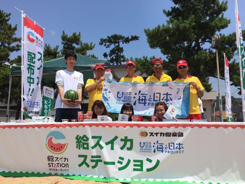 給スイカステーション in 渋川海水浴場 | 海と日本PROJECT in 岡山