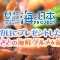 SnapCrab_NoName_2017-6-6_18-23-15_No-00